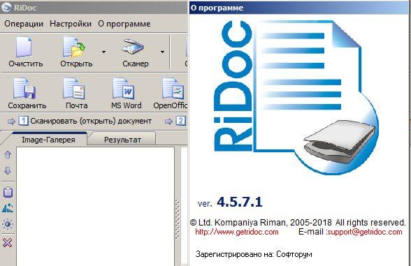 RiDoc отзывы