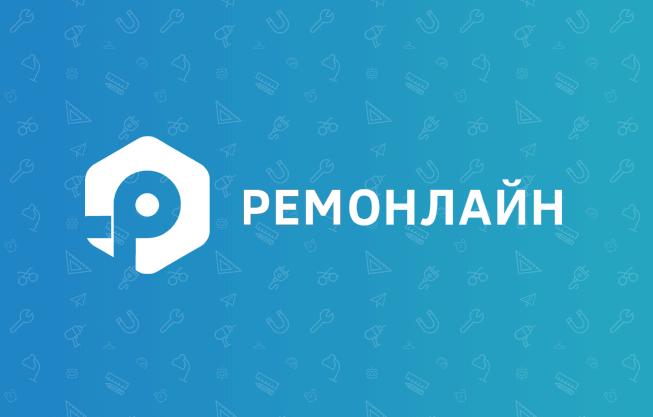 РемОнлайн Касса