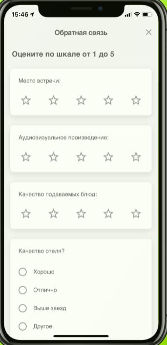 Event BOX ПО