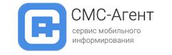 СМС-Агент