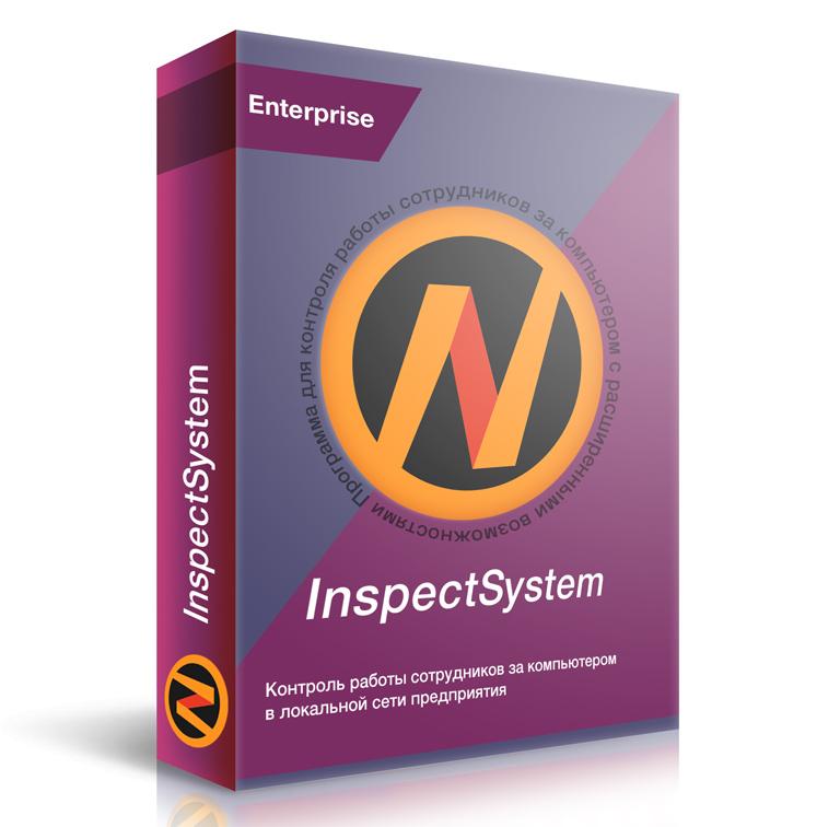 InspectSystem отзывы