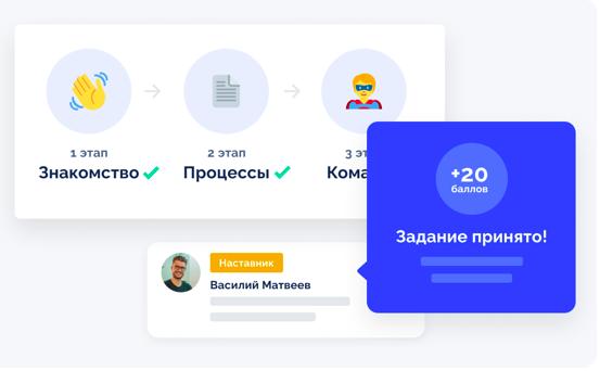 Motivity  ПО