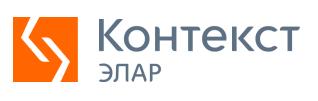 ЭЛАР Контекст
