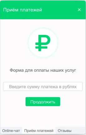 Verbox подбор