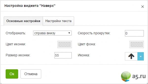 A5.ru  программа