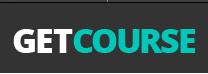 GetCourse