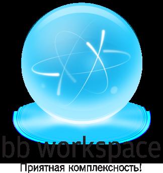 bb workspace