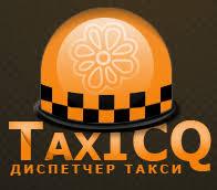 TaxICQ