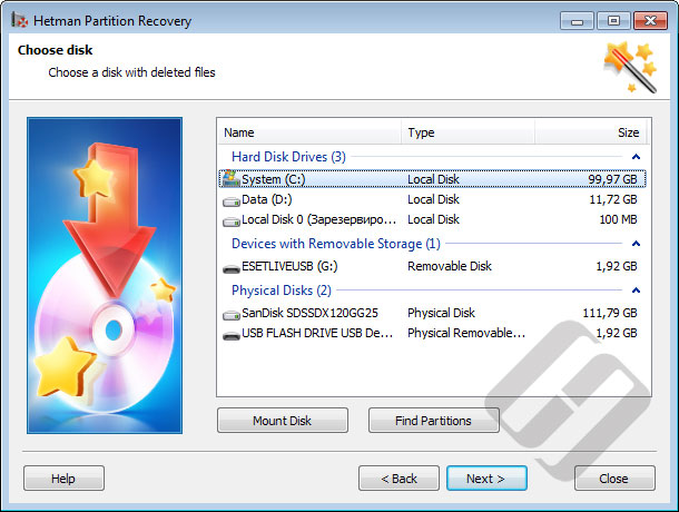 Hetman Partition Recovery ПО
