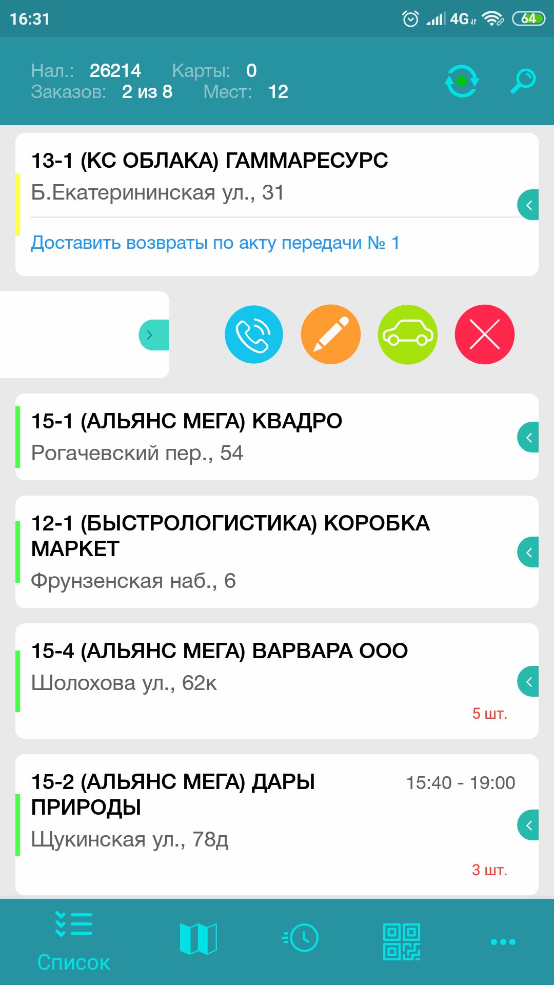 MeaSoft подбор