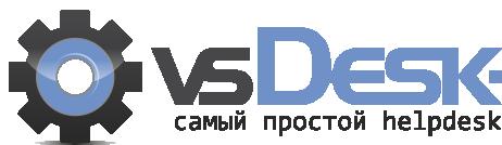 vsDesk