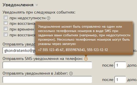 webopulsar программа