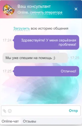 Verbox ПО