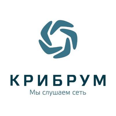 Крибрум
