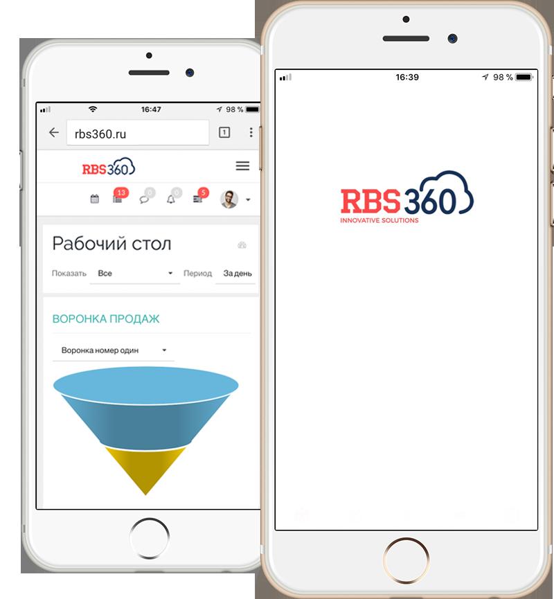 RBS360 программа