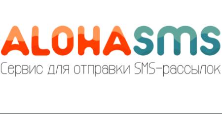 AlohaSMS