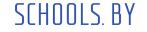 Schools.by
